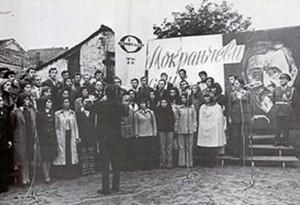 "The opening of ""The days of Mokranjac"" 1967"