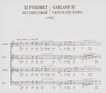 XI Garland