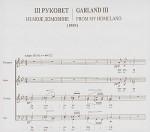 III Garland