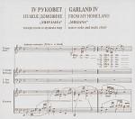 IV Garland