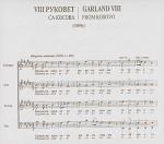 VIII Garland
