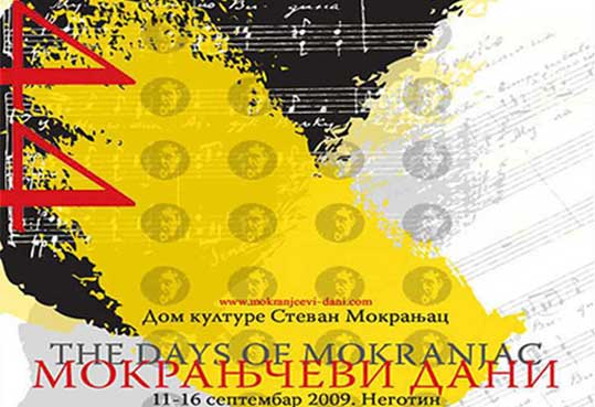 Program of the 44th Festival