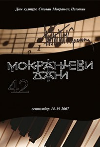 "Poster for 43th festival ""The days of Mokranjac"""