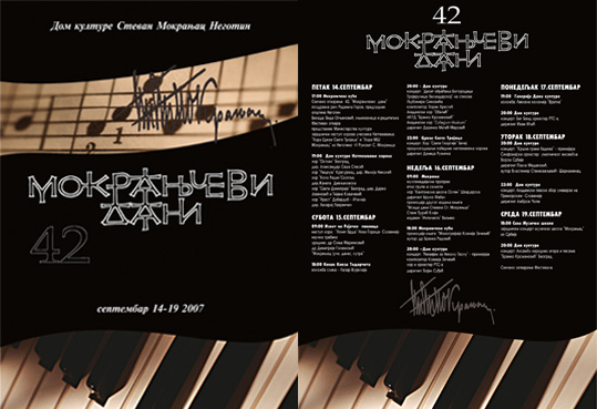 Program of the 42th Festival