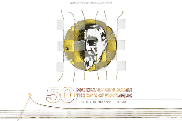 "The 50th FESTIVAL ""DAYS OF MOKRANJAC"""