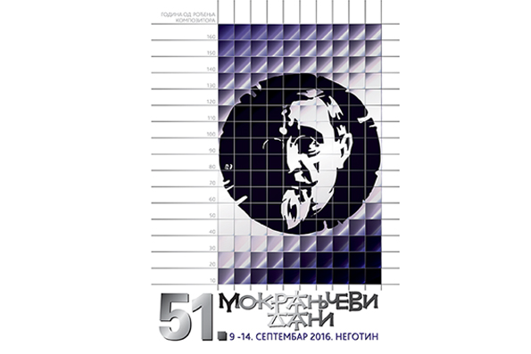 "51st FESTIVAL ""THE DAYS OF MOKRANJAC"""
