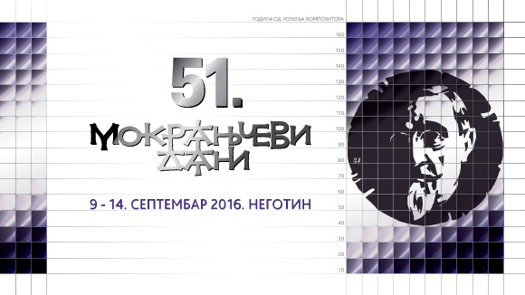 Program of the 51st Festival