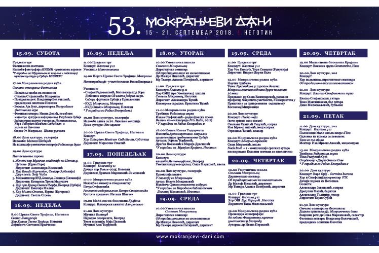 Program of the 53rd Festival