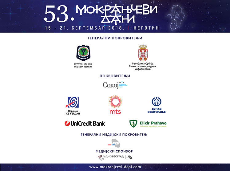 Friends of the 53Rd Festival