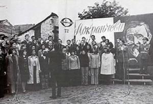 """Отварање """"Мокрањчевих дана"""" 1967. године"""