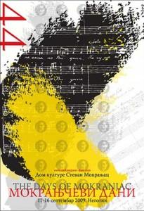 Плакат 44. Фестивала Мокрањчеви дани
