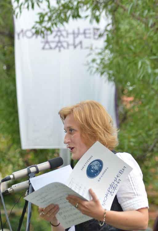 47. Фестивал -  Беседа: академик Исидора Жебељан, композитор