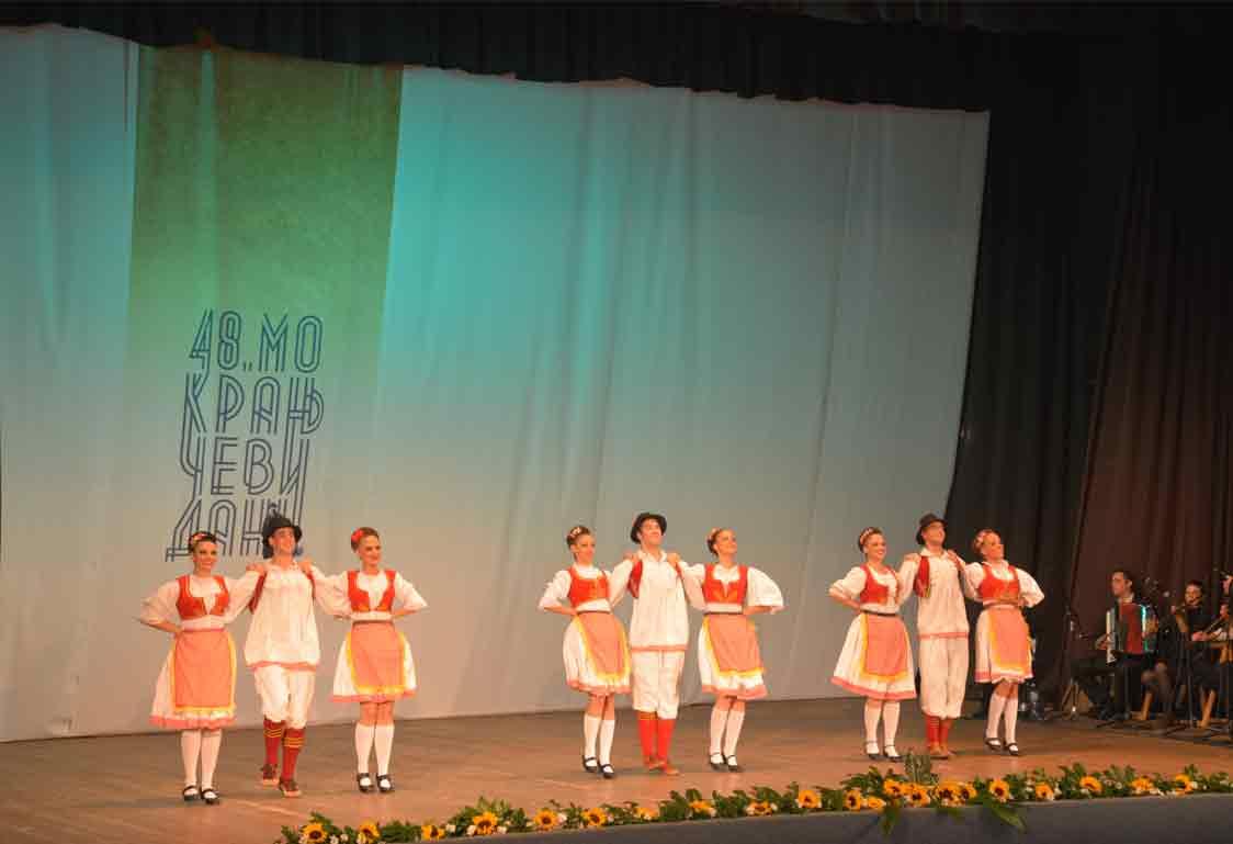 "48. Фестивал КУД ""Абрашевић 1905"" Београд"