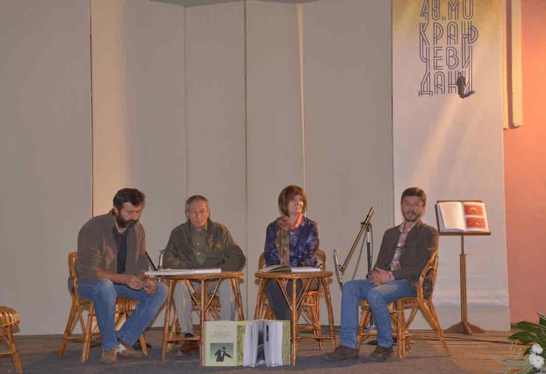 48. Фестивал   Уметничка музика и традиција хорског певања у Неготину и Крајини (1853-2013)
