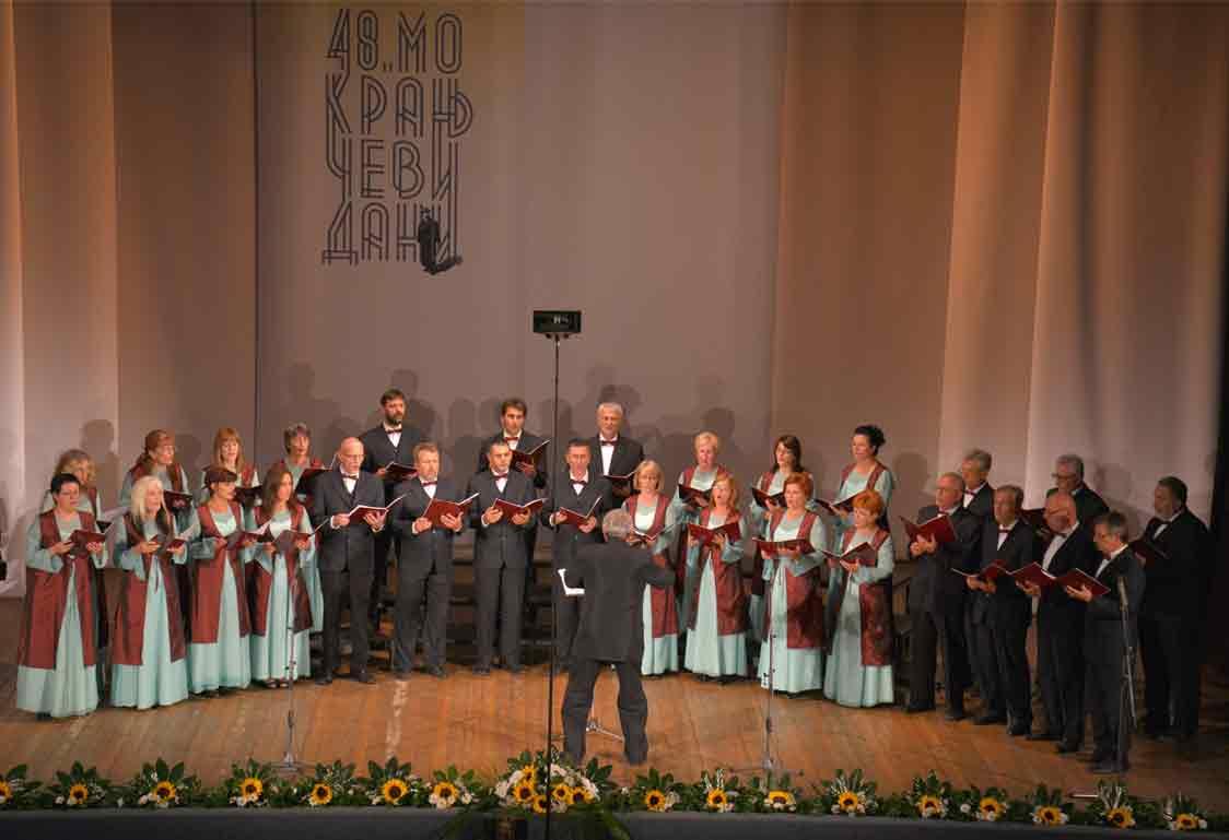 48. Фестивал Натпевавање хорова   Црквено варошки хор Свети Сава, Лучани (Србија)
