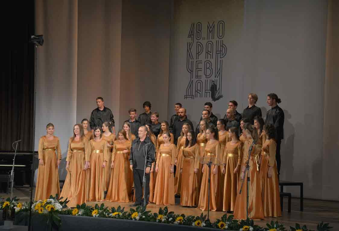 48. Фестивал  Натпевавање хорова  СПЦПД Вила, Приједор (Р. Српска)