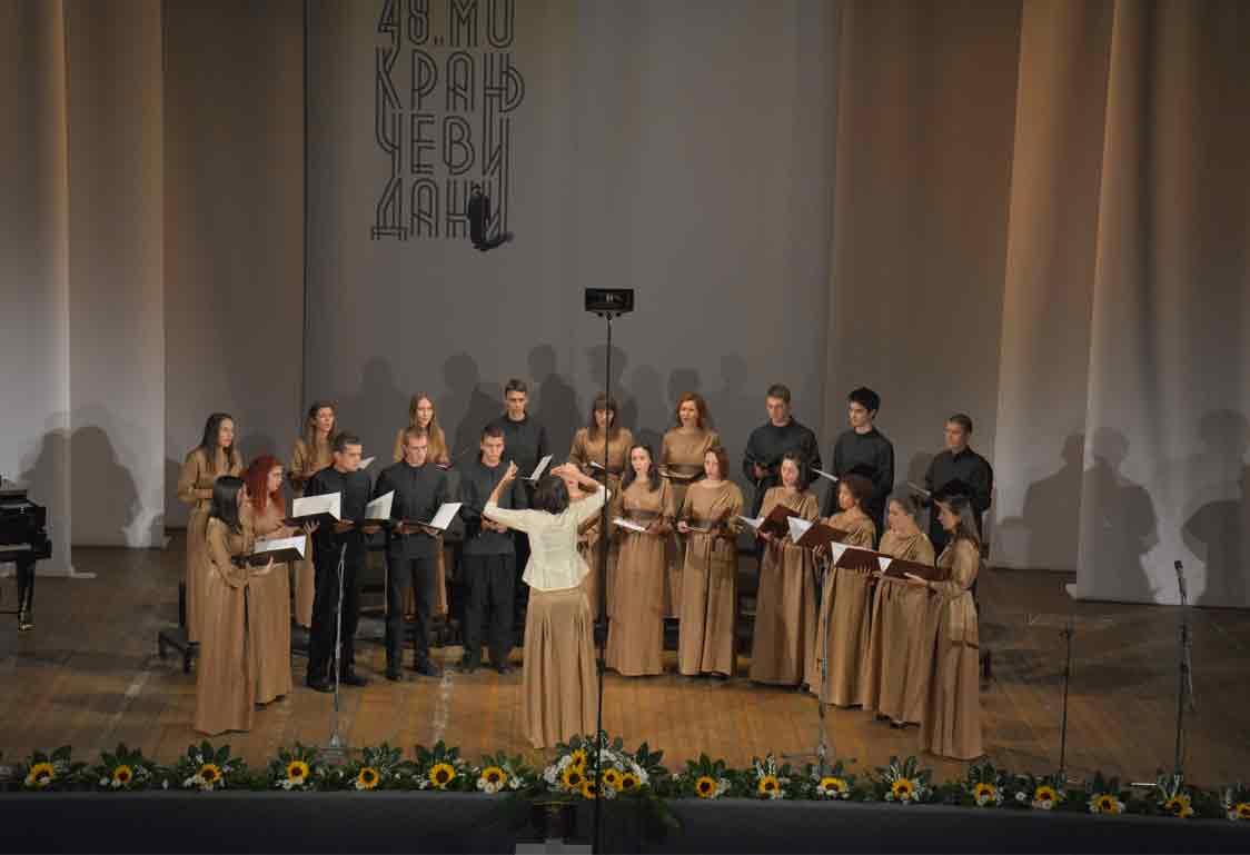 48. Фестивал Натпевавање хорова   Црквени хор Свети Јован Крститељ, Бачка Паланка (Србија)