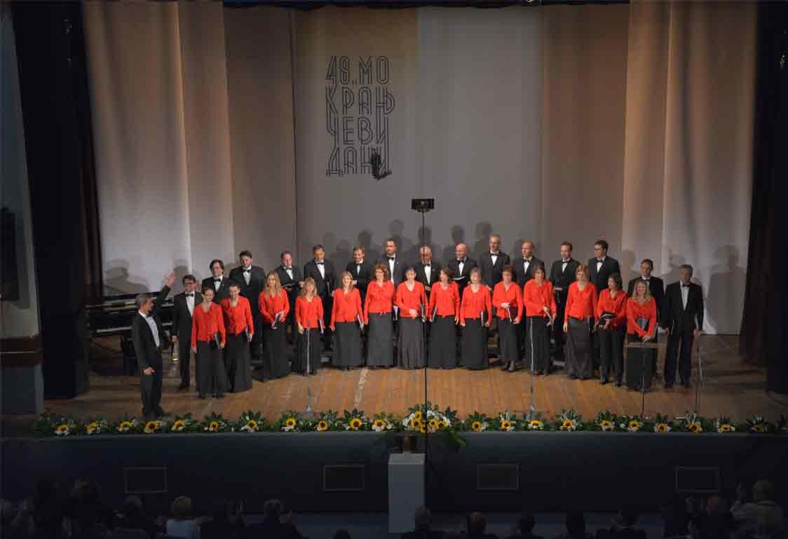 48. Фестивал   Натпевавање хорова  Хор Лојзе Братуж , Горица (Италија)