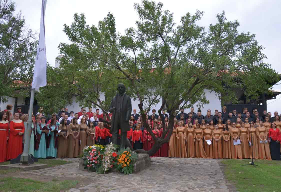 48. Фестивал Свечано отварање Фестивала