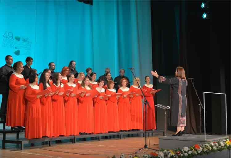 49. Фестивал Натпевавање хорова  Хор Храма Свете Тројице, Неготин (Србија)