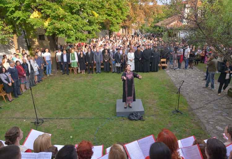 49. Фестивал, Заједнички наступ учесника Натпевавања и хорова из Неготина
