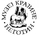 50-Мдани-музеј-Крајина