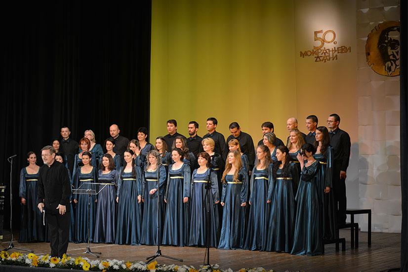 50. Фестивал_ натпевавање хорова - Хор Sound - Букурешт (Румунија)