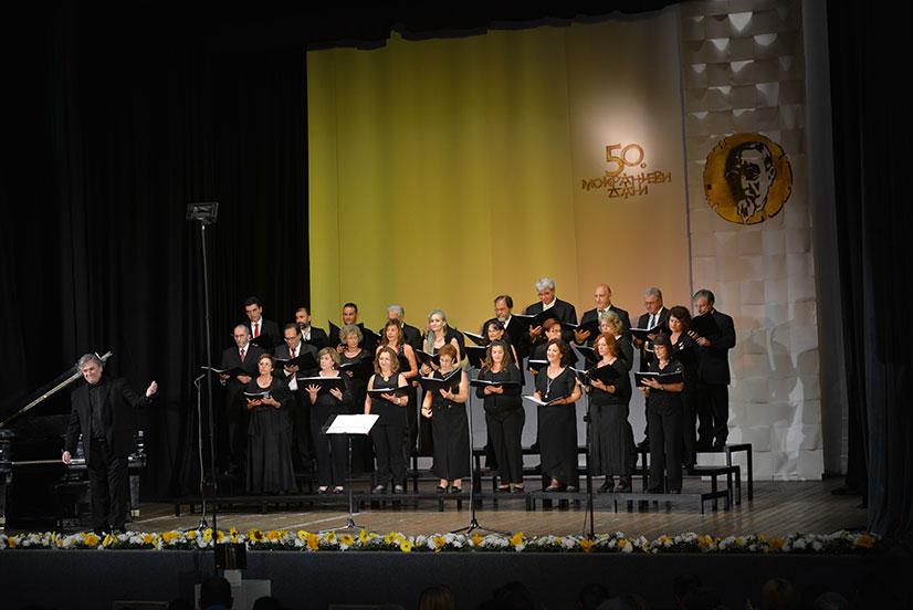 50. Фестивал_ натпевавање хорова - Хор Каламариа  (Kalamaria Choir) - Солун (Грчка)