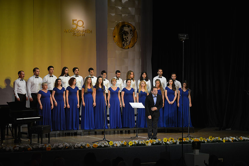 50. Фестивал_ натпевавање хорова - Хор Назим Хикмет -Истанбул (Турска)