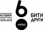 web_Biti-drugi-60-godina-Radio-Beograda