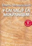 web_knjiga